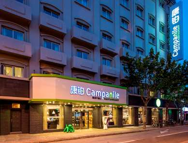 Opening of the Campanile Shanghai Bund Hotel