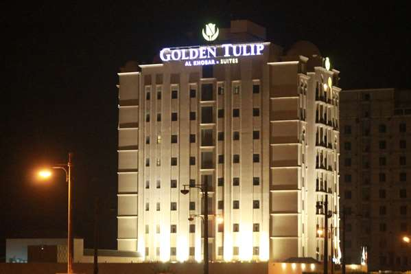 فندق GOLDEN TULIP AL KHOBAR SUITES
