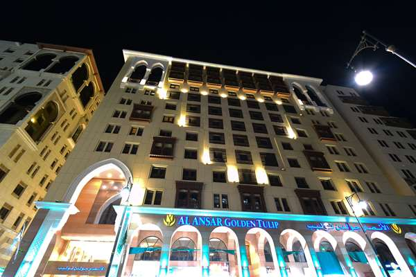 View of the hotel Al madina al munawwarah GOLDEN TULIP AL ANSAR. The hotel includes the following equipment: Garage / covered parking available for a fee, Parking.