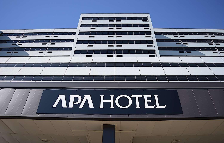 Exterior view - APA Hotel Woodbridge Iselin