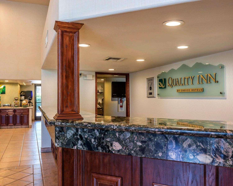 Lobby - Quality Inn Blythe