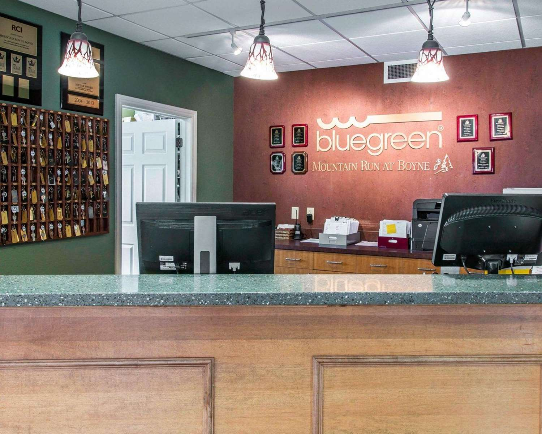 Lobby - Mountain Run Hotel by Bluegreen Vacations Boyne Falls