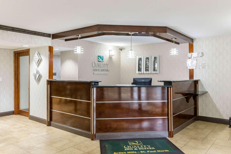 Lobby - Quality Inn & Suites Arden Hills